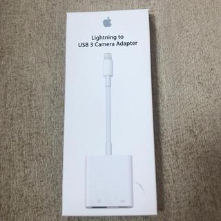 アップル(Apple)のLightning USB3カメラアダプター(変圧器/アダプター)