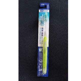 LION - LION クリニカ歯ブラシ