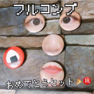 📛フルコンプハンバッジ📛(その他)