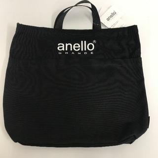 アネロ(anello)の【セール中!】新品 アネログランデ GI-S0491 2WAYトート BK(トートバッグ)