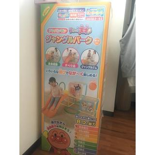 アンパンマン - アンパンマン 滑り台付きジャングルジム知育玩具