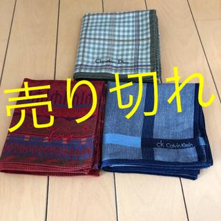 クリスチャンディオール(Christian Dior)のメンズハンカチ❌3枚❣️値下げ(ハンカチ/ポケットチーフ)