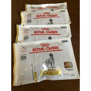 ロイヤルカナン(ROYAL CANIN)のロイヤルカナン犬ユリナリーs/oライト③^_^(犬)
