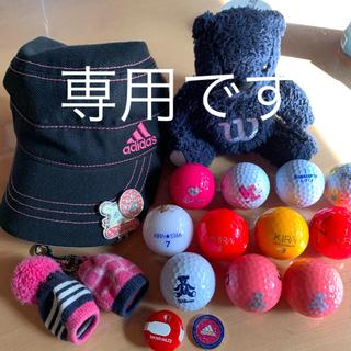 アディダス(adidas)のゴルフキャップ  ボール クリップマーカー セット(ゴルフ)