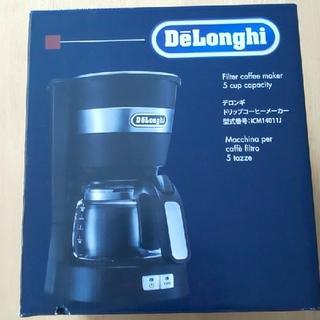 デロンギ(DeLonghi)のデロンギ  コーヒーメーカー  値下げしました。(コーヒーメーカー)