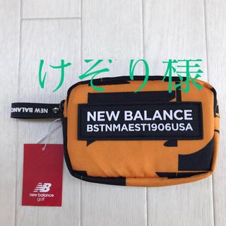 ニューバランス(New Balance)の新品タグ付き new baIance ニューバランス ウエストポーチ (バッグ)