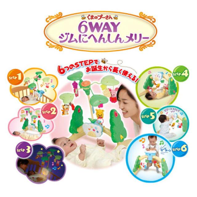 Takara Tomy(タカラトミー)のちゃこもこたお様 専用 ★新品未使用  くまのプーさん ジムにへんしんメリー キッズ/ベビー/マタニティのおもちゃ(ベビージム)の商品写真