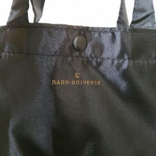 ナノユニバース(nano・universe)のナノ・ユニバースの袋(ショップ袋)