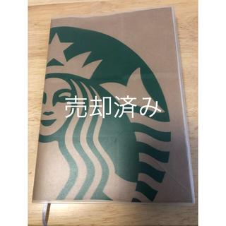 スターバックスコーヒー(Starbucks Coffee)のスターバックス ビニールノートカバー A5(ブックカバー)