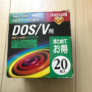 maxell - 未使用品 フロッピーディスク 20枚