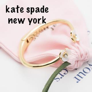 ケイトスペードニューヨーク(kate spade new york)の【新品¨̮♡︎】ケイトスペード ディスコパンジー バングル(ブレスレット/バングル)