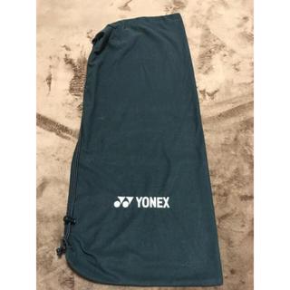 ヨネックス(YONEX)の専用 2点(ラケット)