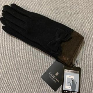 ランバンコレクション(LANVIN COLLECTION)の新品 ランバン   スマホ対応手袋 ⑤(手袋)