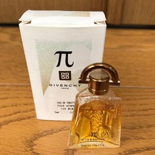 ジバンシィ(GIVENCHY)のジパンシーπ オードトワレ 香水(香水(女性用))
