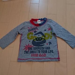 エーアーベー(eaB)の長袖 ロンT 80(Tシャツ)