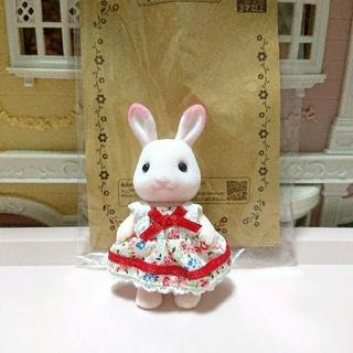 エポック(EPOCH)のシルバニアファミリー ももいろウサギ 限定 非売品 未使用品 人形 シルバニア(ぬいぐるみ/人形)