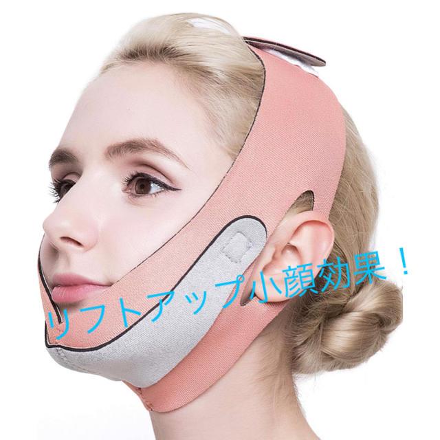 マスク 433640   小顔 ベルト リフトアップ の通販
