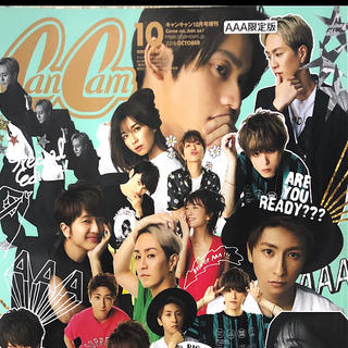 AAA - 表紙違い版 増刊 CanCam (キャンキャン) 2018年 10月号