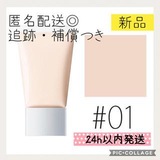 RMK - 【新品】RMK ベーシックコントロールカラー 01 アールエムケー シルバー