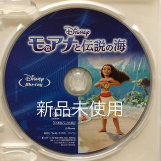 Disney - 未使用『モアナと伝説の海』ブルーレイ&クリアケース