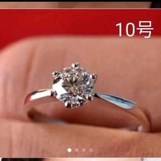 《新品》値下げ❗️海外 10号 一粒 ジルコニア シンプル リング(リング(指輪))