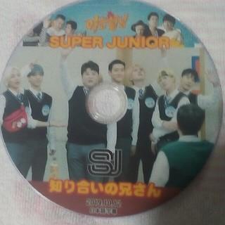 スーパージュニア(SUPER JUNIOR)のSUPER  JUNIOR  知り合いの兄さん DVD (ミュージック)