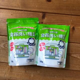 シャボンダマセッケン(シャボン玉石けん)の食器洗い機専用石鹸500g+353g(洗剤/柔軟剤)