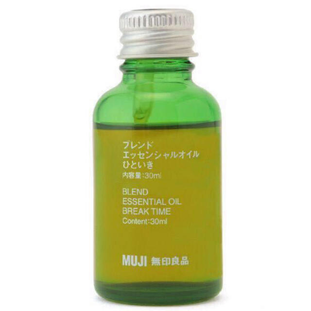 MUJI (無印良品)(ムジルシリョウヒン)のMUJI 無印良品エッセンシャルオイル ひといき 30ml アロマ オレンジ コスメ/美容のリラクゼーション(アロマオイル)の商品写真