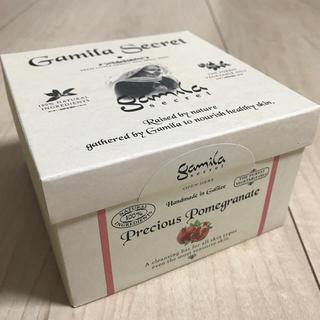 ガミラシークレット(Gamila secret)のガミラシークレット ザクロ(ボディソープ/石鹸)