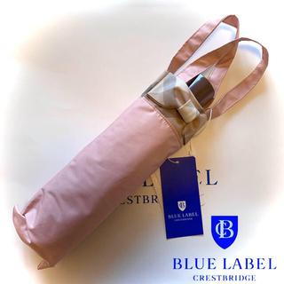 バーバリーブルーレーベル(BURBERRY BLUE LABEL)のBLUE LABEL ブルーレーベル 99%以上遮光 晴雨兼用 折畳み傘(傘)