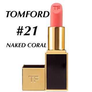 トムフォード(TOM FORD)のTOMFORDトムフォード  リップカラー  口紅 グロス リップ lip 21(口紅)