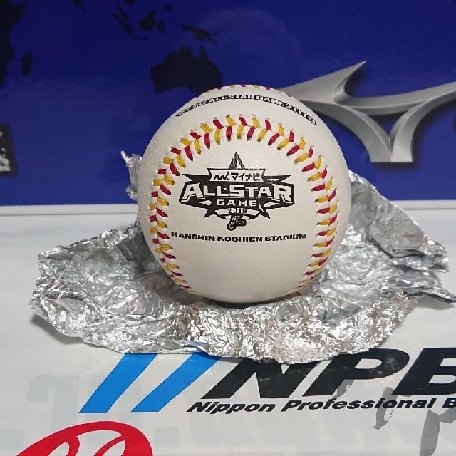 阪神タイガース(ハンシンタイガース)のマイナビオールスター2019  甲子園公式球 スポーツ/アウトドアの野球(記念品/関連グッズ)の商品写真