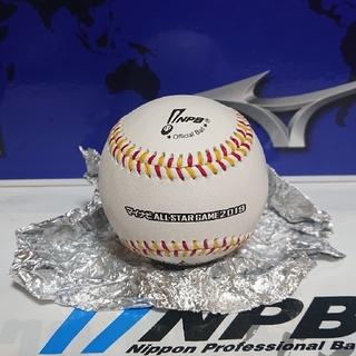 ハンシンタイガース(阪神タイガース)のマイナビオールスター2019  甲子園公式球(記念品/関連グッズ)