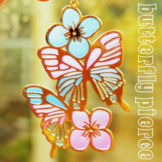 チャイハネ(チャイハネ)の蝶々の採光ピアス(ピアス)