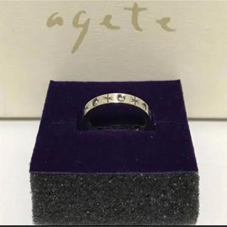 アガット(agete)のアガット ダイヤモンドピンキーリング シルバー925 3号(リング(指輪))