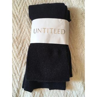アンタイトル(UNTITLED)のアンタイトル 冬用タイツ 紺色ラメ入り(タイツ/ストッキング)