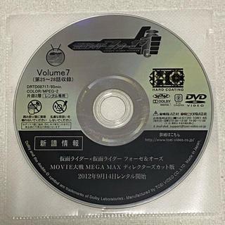 仮面ライダーフォーゼ DVD(その他)