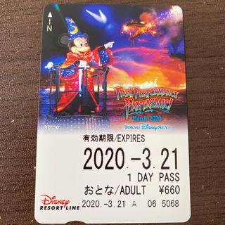 ディズニー(Disney)の《未使用 美品》ファンタズミック フリーきっぷ 大人1枚(鉄道乗車券)