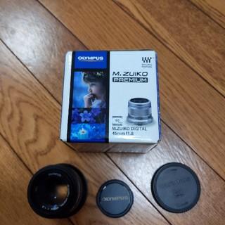 オリンパス(OLYMPUS)のOLYMPUS  M zuiko Digital 45mmf1.8(レンズ(単焦点))