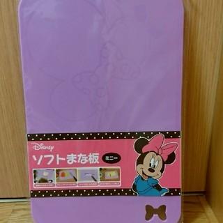Disney - ディズニーまな板 ミニーマウス ソフトまな板