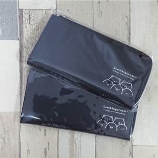 【2個セット】smart 4月号付録 すみっコぐらし長財布(ファッション)