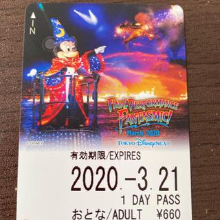 ディズニー(Disney)の《未使用 美品》ファンタズミック フリーきっぷ大人1枚(鉄道乗車券)