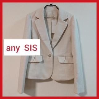 エニィスィス(anySiS)の【タグ付】エニィスィス フォーマルジャケット(テーラードジャケット)