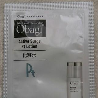 オバジ(Obagi)のobagi オバジ 化粧水 サンプル アクティブサージ プラチナイズドローション(化粧水/ローション)