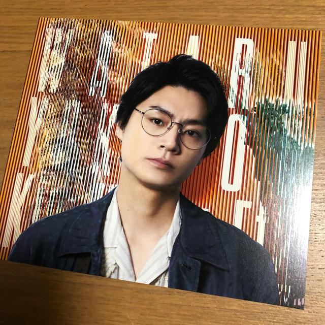 Kis-My-Ft2(キスマイフットツー)のスリットアニメーションカード  To-y2 キスマイ エンタメ/ホビーのタレントグッズ(アイドルグッズ)の商品写真