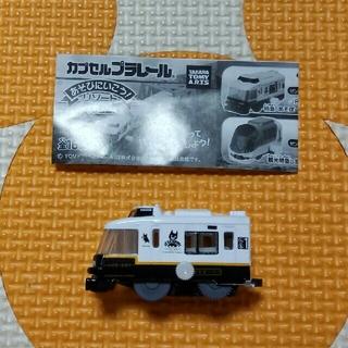タカラトミーアーツ(T-ARTS)のカプセルプラレール JR 九州 特急 「あそぼーい!」 ぜんまい車(電車のおもちゃ/車)