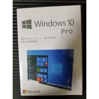 マイクロソフト(Microsoft)のWindows 10 Pro 最新 正規ライセンス認証キー付き(その他)