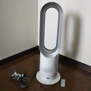 Dyson - ダイソン セラミックファンヒーターAM05 hot cool