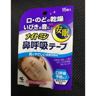 コバヤシセイヤク(小林製薬)の小林製薬 ナイトミン 安眠鼻呼吸テープ 15枚入(口臭防止/エチケット用品)