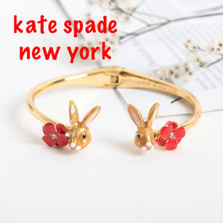 ケイトスペードニューヨーク(kate spade new york)の【新品¨̮♡︎】ケイトスペード ウサギ バングル(ブレスレット/バングル)